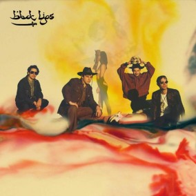 "BLACK LIPS ""Arabia Mountain"" CD"