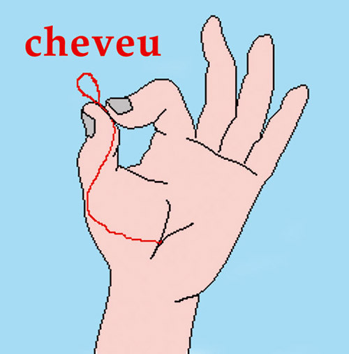 "CHEVEU ""S/t"" LP"