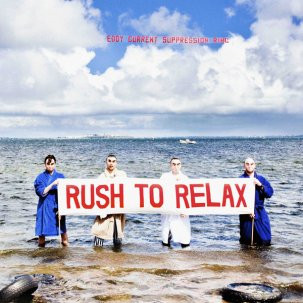 "EDDY CURRENT SUPPRESSION RING ""Rush to relax"" CD"