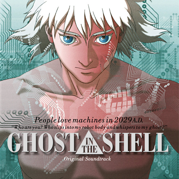 "OST ""Ghost in the shell"" LP"