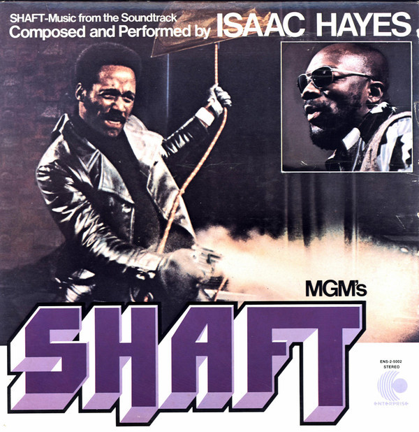 "OST ""Shaft"" DOUBLE VINYL"