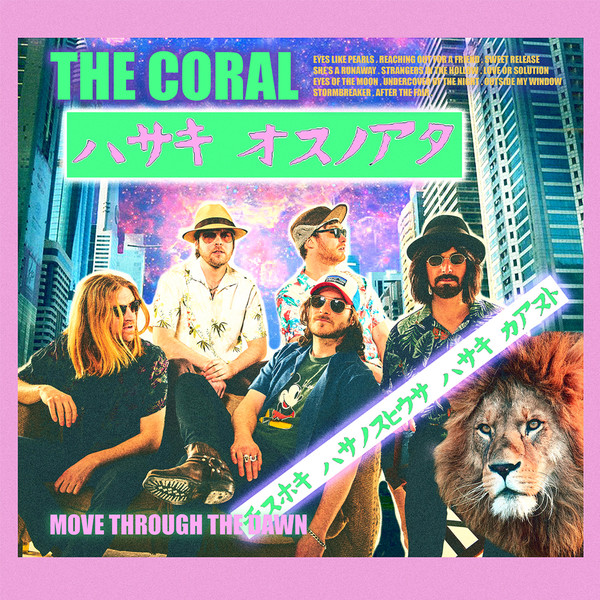 "THE CORAL ""Move through the dawn"" LP"